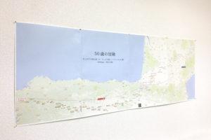 【サンティアゴ巡礼】巡礼道の予定をたててみた。