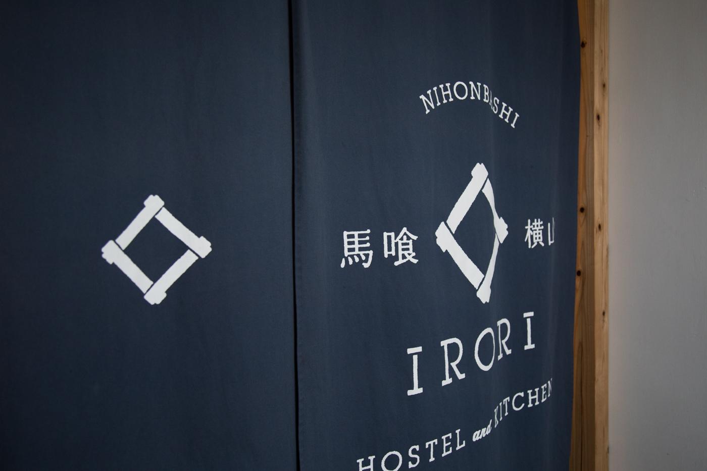 5.東京に到着!ゲストハウスは楽しい。(東京)