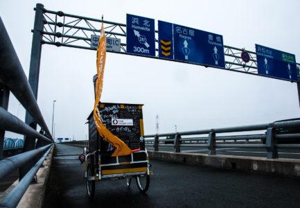 21.シアワセな気分で一日が終われるシアワセ 掛川〜浜松 29km