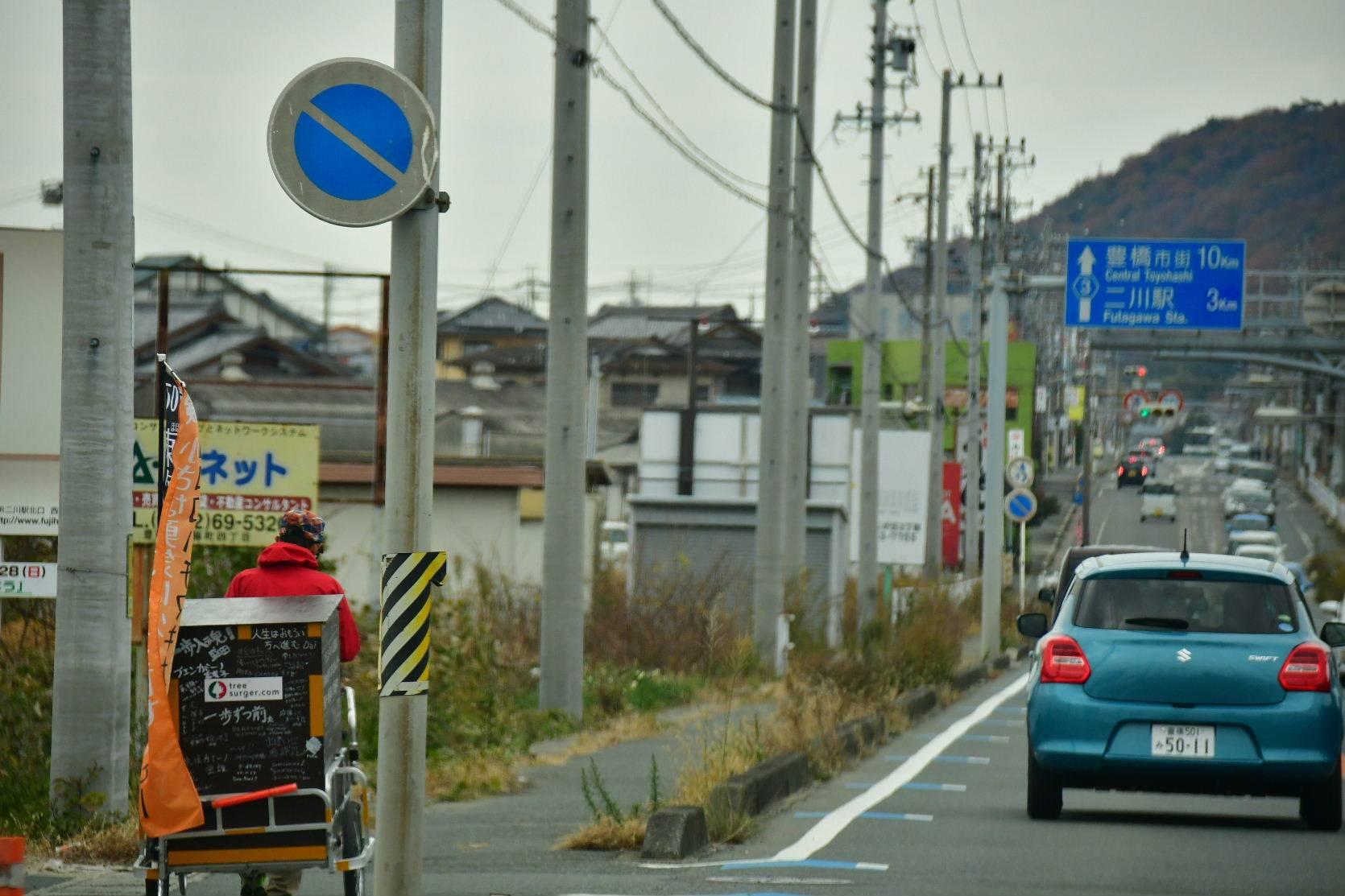東海道リヤカー行商の旅の前後
