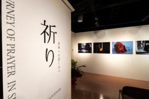 写真作品展にご来場いただきありがとうございました!
