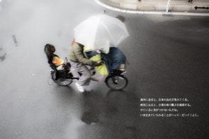 海外に出ると、日本の良さが見えてくる。 病気になると、日常の有り難さを痛感する。 中にいると気がつかないんだな。 いま生きていられることがハッピーだってことに。