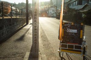 12.箱根の下りは登りよりも恐怖だった。(箱根→三島)