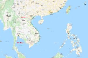 45日でどうでしょう!ベトナム縦断2,000kmママチャリの旅